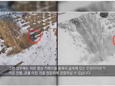 [NEWS]  [YTN 스폐셜] 교통혁명! 미래를 달리다 6부[Click for more]